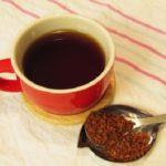 セブンイレブンのインスタントコーヒーの値段や味について