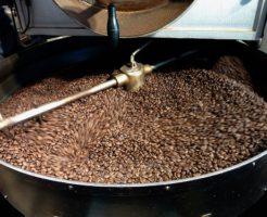 コスタリカ コーヒー豆 焙煎