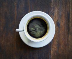 スタバ フレーバーコーヒー カロリー
