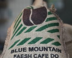 ブルーマウンテン コーヒー 値段