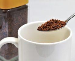 インスタントコーヒー 一杯 何グラム