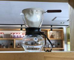 水出しコーヒー 器具 値段